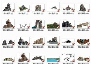 179个假山石头景观园林景观石置石单体SU(草图大师)模型