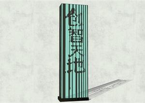 现代商业街商业LOGO标识引导牌SU(草图大师)模型74