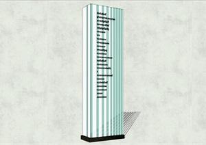 現代商業街商業LOGO標識引導牌SU(草圖大師)模型75