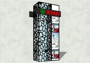 現代商業街商業LOGO標識引導牌SU(草圖大師)模型79