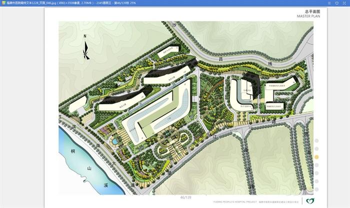 现代流线型造型生态绿色医疗疗养院规划建筑设计文本+CAD+效果图(4)