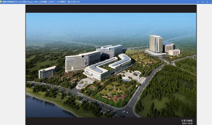 现代流线型造型生态绿色医疗疗养院规划建筑设计文本+CAD+效果图(5)