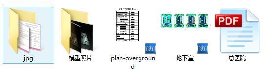 现代大型医院疗养院规划建筑设计文本图片+cad+效果图(1)