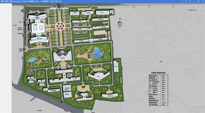 现代大型医院疗养院规划建筑设计文本图片+cad+效果图(3)