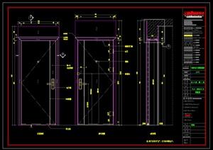 酒店家具入戶門產品深化CAD施工圖紙
