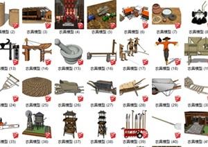 SU(草图大师)农具模型共215款