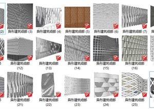參數化異形漸變式建筑表皮設計
