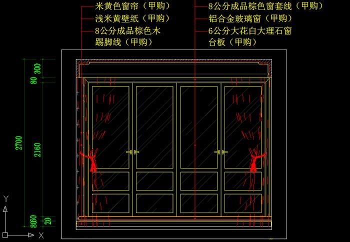 新中式(4)
