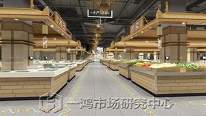 云南芒市華僑城農貿市場