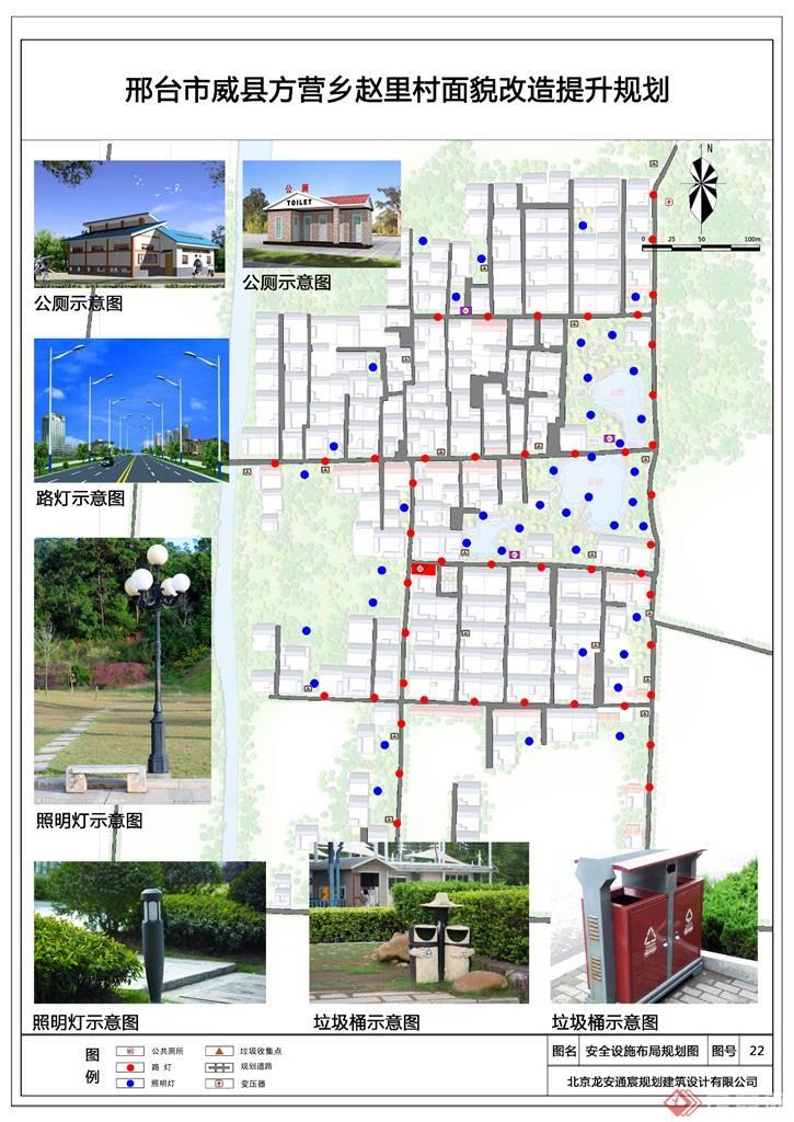 22安全设施布局规划图