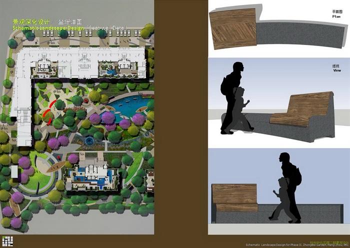 以农村开房题超越方案之外的形式美-杭州某形式叶子项目景观设计高端地产双为主屋设计图图片