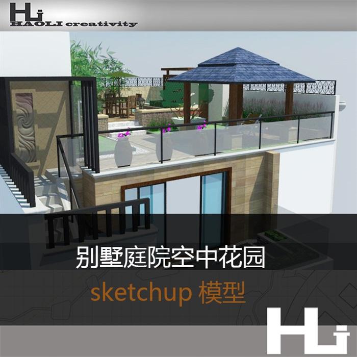 SU草图大师庭院花园模型 (87)(7)
