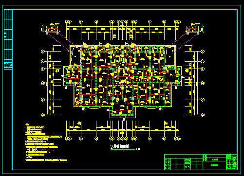 某三層帶電梯中式辦公樓建筑結構施工圖(1)