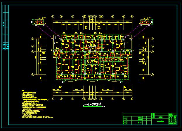 某三層帶電梯中式辦公樓建筑結構施工圖(3)