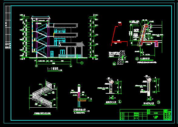 某三層帶電梯中式辦公樓建筑結構施工圖(9)