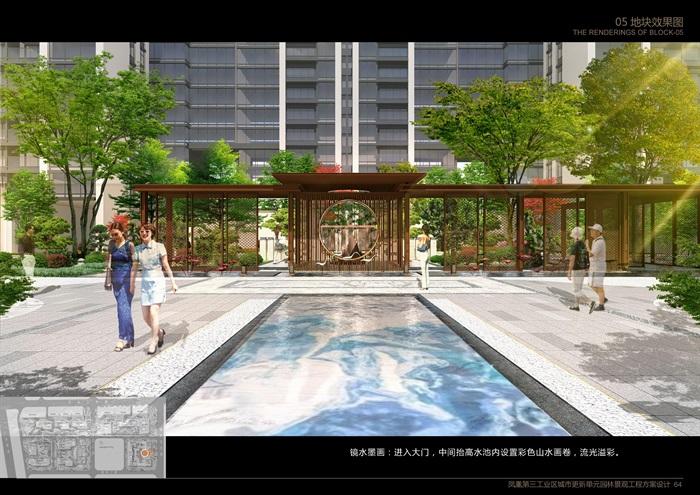 鳳凰第三工業區更新單元園林景觀工程-images(2)