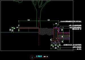 两种常用花池树池做法施工图详图