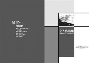 个人本科五年作品集(原创)