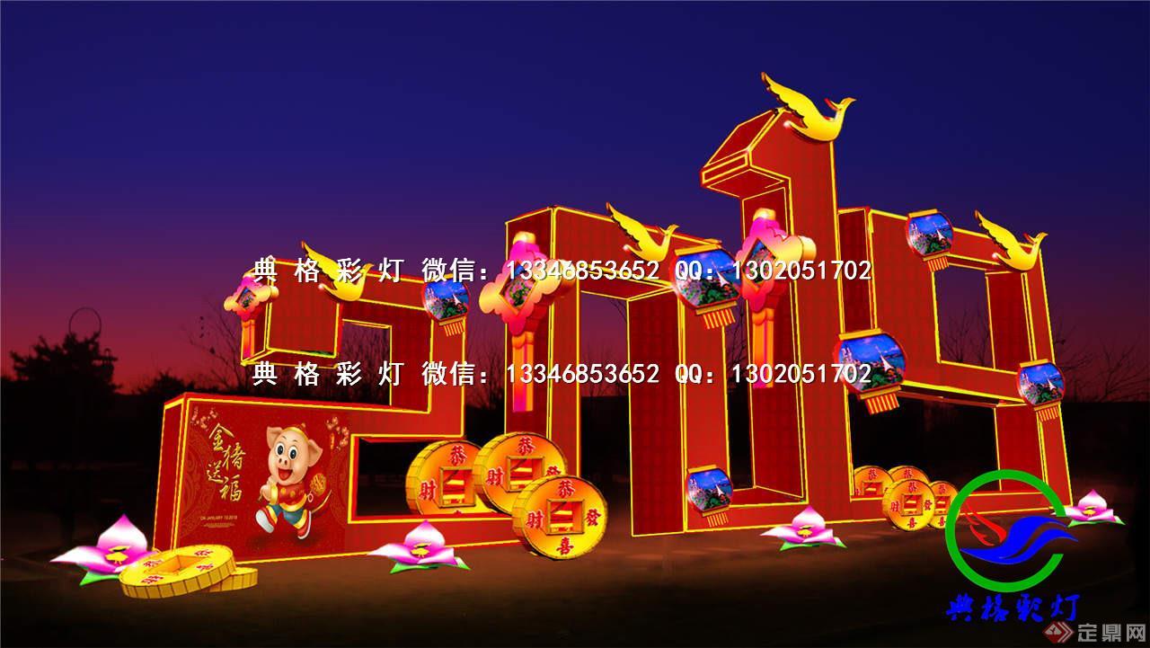 猪年彩灯,猪年花灯,猪年灯会,春节灯会,元宵灯会,元旦彩灯,2019灯会