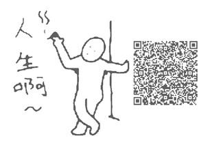 二维码扫码设计图20181122171337