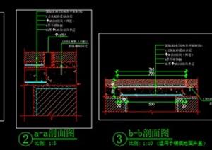 阀门井水表井排水沟装饰井盖雨水口做法给排水大样图