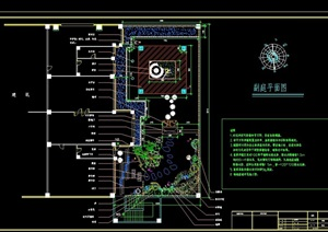 别墅屋顶花园CAD施工图