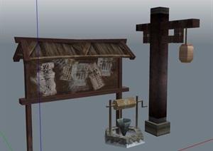 宣传栏、景灯、水井SU(草图大师)模型