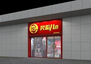 酒專賣店  裝飾設計 SU(草圖大師)全模型