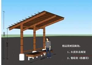 山东某植物园 单臂木板顶廊架施工图设计