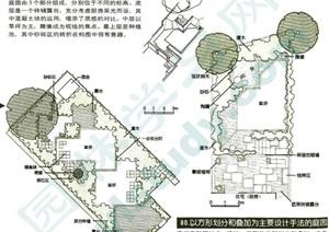 82个住宅庭园景观设计图集PDF