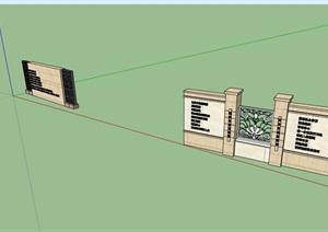 两个不同的景观墙设计SU(草图大师)模型