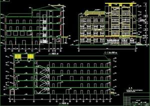 电力大队办公楼建筑设计图纸