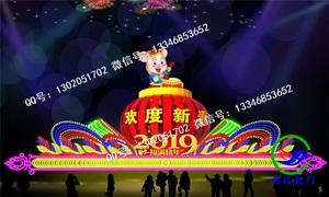 2019年猪年春节元宵彩灯设计制作找哪家公司比较好