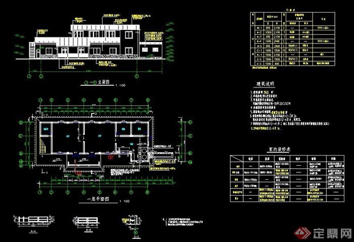 新中式图纸餐饮部建筑设计星际热能战甲恩图纸山庄寇炮短图片