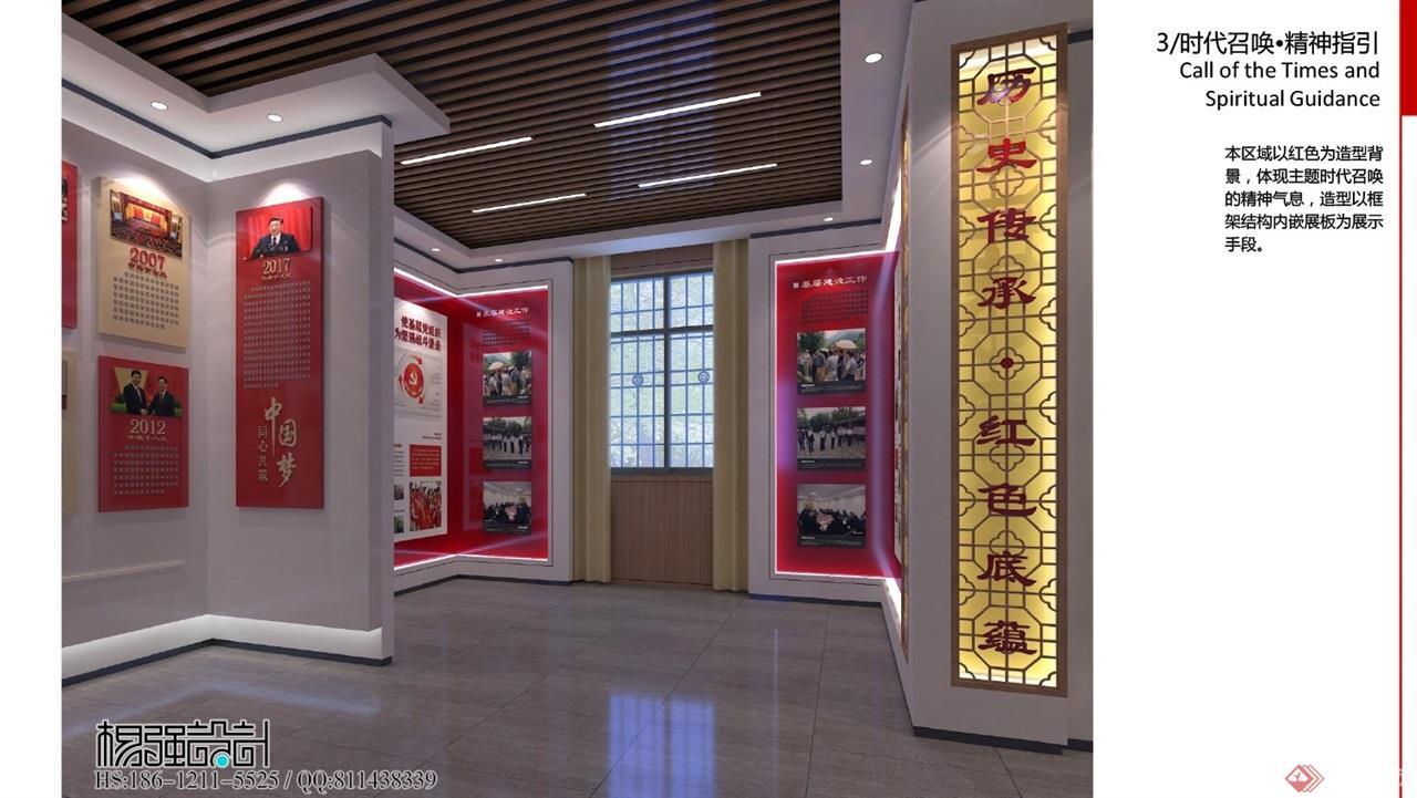 福田镇党建文化馆室内展示设计方案-06