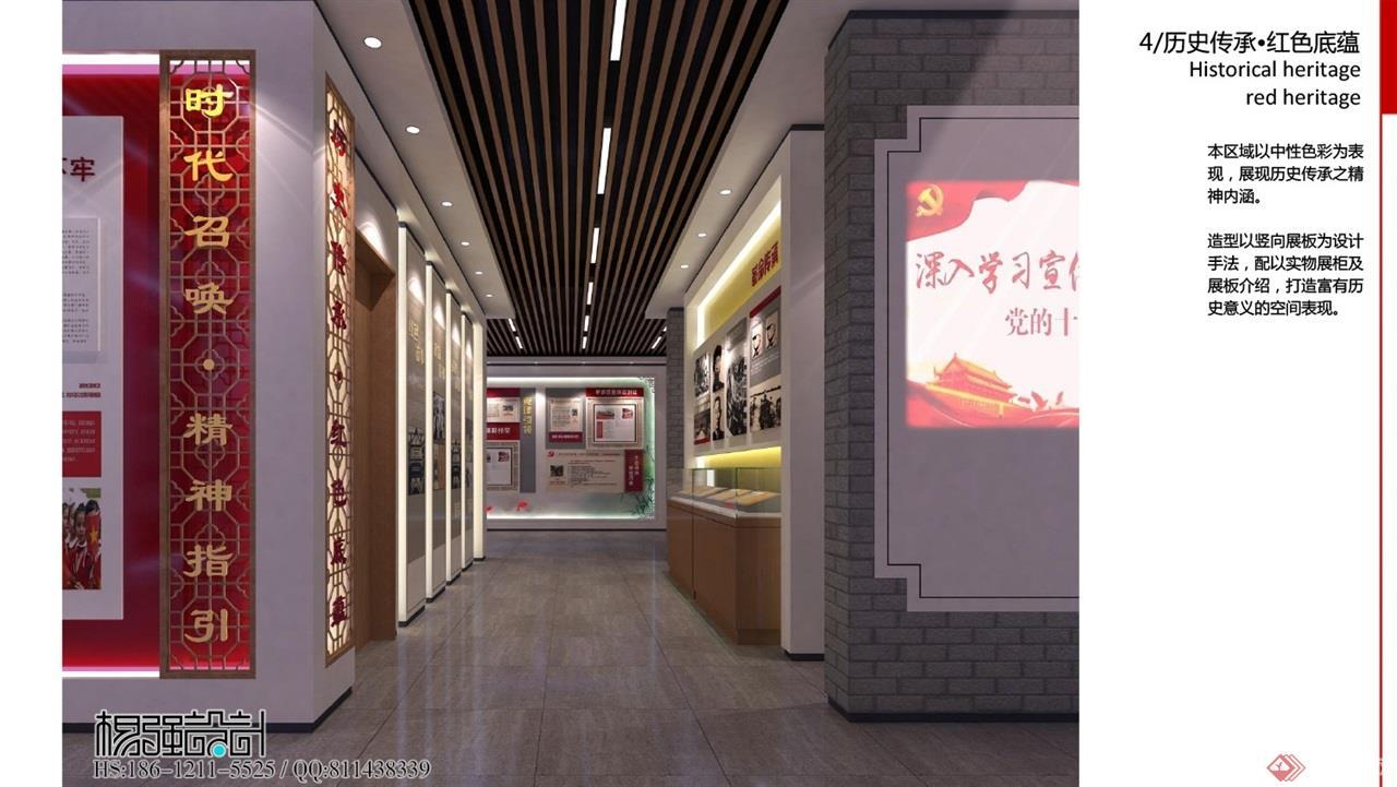 福田镇党建文化馆室内展示设计方案-08