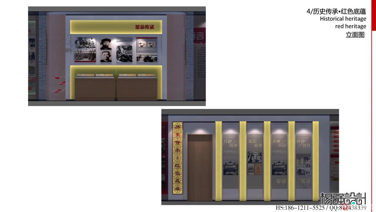 福田镇党建文化馆室内展示设计方案-09