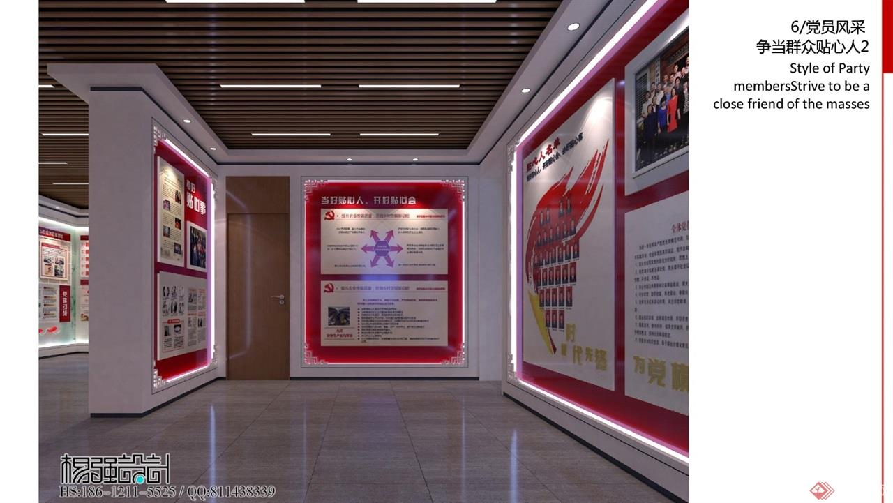福田镇党建文化馆室内展示设计方案-13