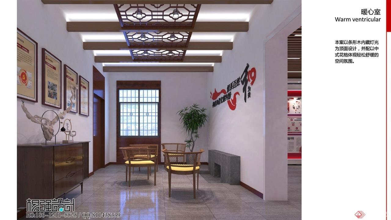 福田镇党建文化馆室内展示设计方案-16