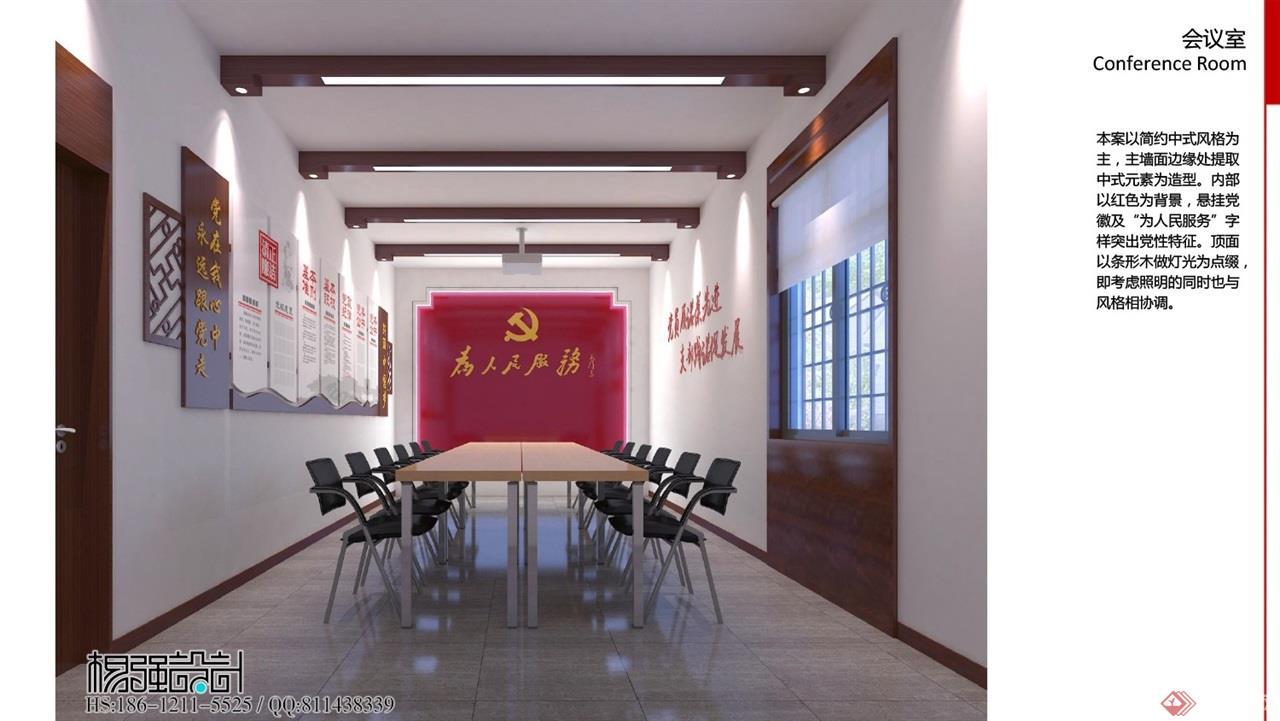 福田镇党建文化馆室内展示设计方案-17