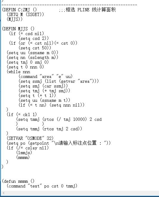 CAD二次程序开发(1)