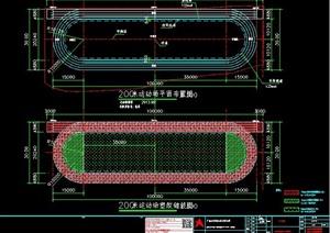 某小学学校操场设计施工图