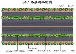 三段道路绿化设计CAD方案+JPG