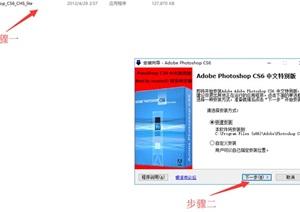 adobe photoshop cs6【ps cs6】 破解免注册汉化安装版简体中文版