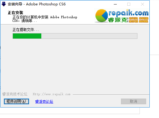 adobe photoshop cs6【ps cs6】 破解免注冊漢化安裝版簡體中文版(2)