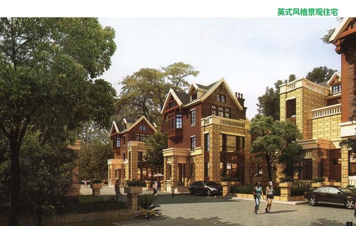 包头美百纳国际社区修建性详细规划(3)
