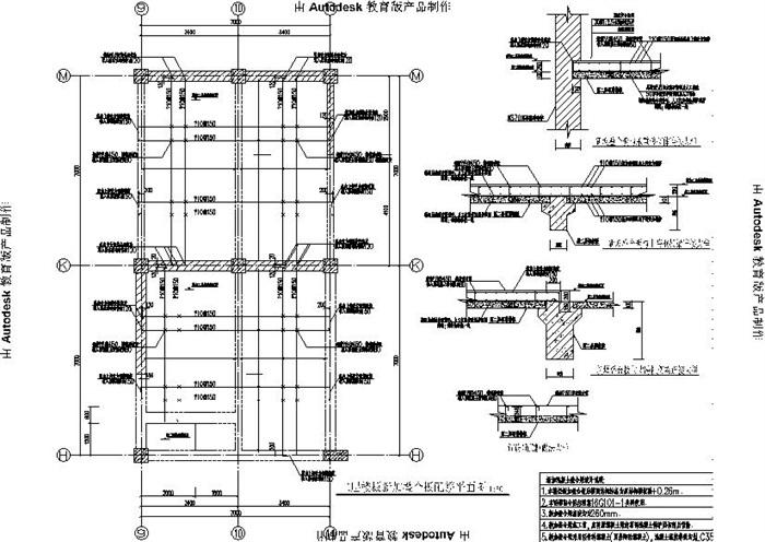 办公用房竣工图低版本(4)