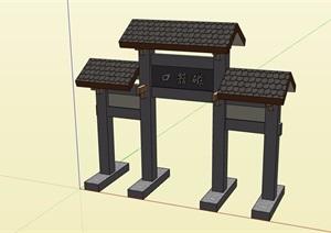中式风格详细的牌坊门SU(草图大师)模型