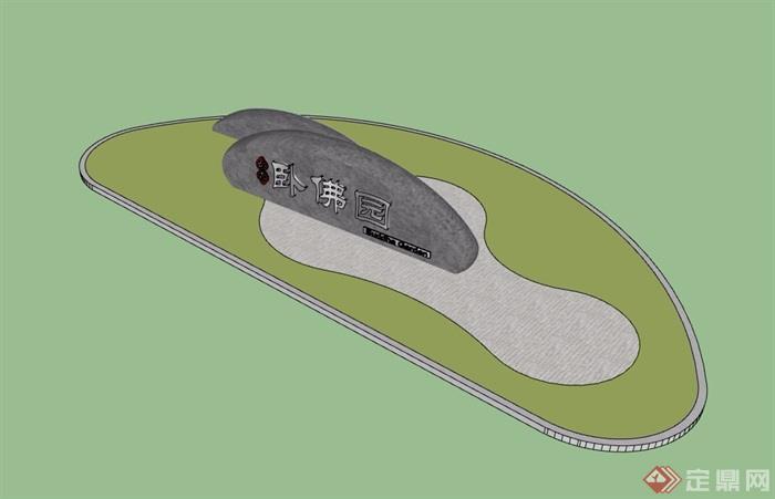 标志景石设计su模型