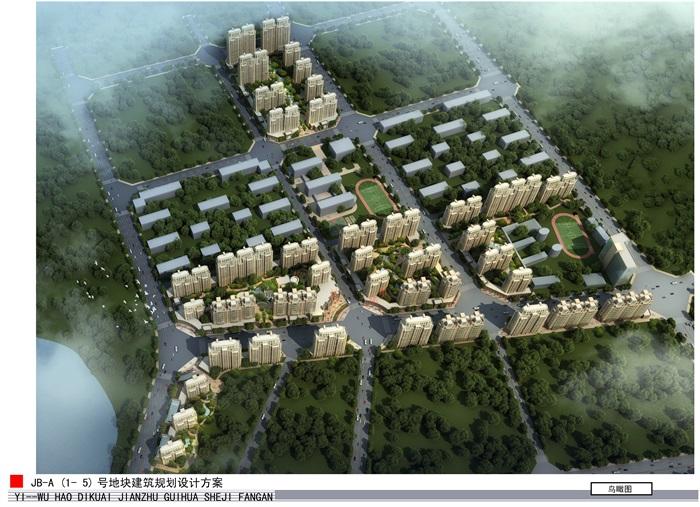 某大型欧式风格住宅小区文本(2)